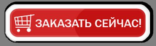 zakaz.png